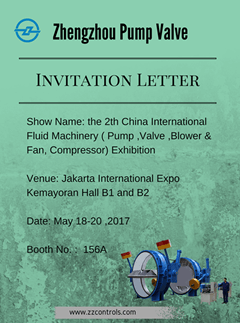 Zhengzhou-Pump-Valve-invitation-letter (2)