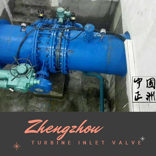 on-site commission of butterfly valve (1)